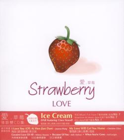 Strawberry Love (Сборник на 2 CD)
